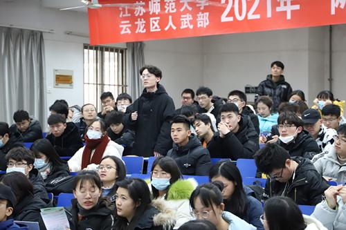 2015国防部征兵政审_我校启动2021上半年大学生征兵工作